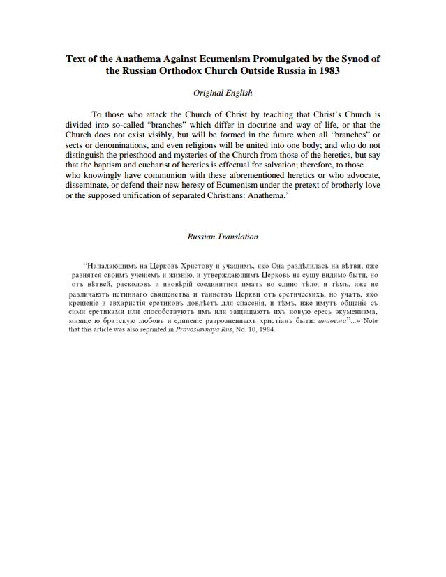 Anathema Against the Heresy of Ecumenism